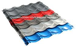 corrugated galvanized steel roof tile