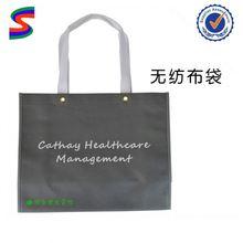 Walmart Non Woven Bag Non Woven Rope Handle Bag