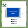 Auto Graphic LCD module, customize Auto LCD module