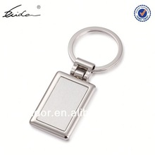 Blank Cheap Custom Metal Keychain for Promotional Activity