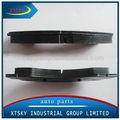 Xtsky shimmed semi- freno de metal de recomendar esterasdecoches d1411-8523