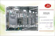 China cassava starch processing equipment & centrifugal sieves