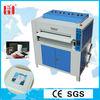 650mm/24inch FLM-A Spot UV coating machine