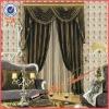 100% Polyester Elegant Velvet Curtain Fabric For Five Star Helot / High Grade Villa