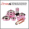 18pcs Die-casting Aluminum Non-stick Cookware Set