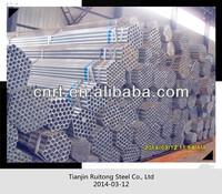 corrosion resistance galvanized steel pipe