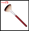Bagder hair ceiling fan brush,fan brush face paint,foundation makeup free samples