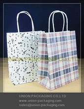 Clothes kraft paper shopping packing bag