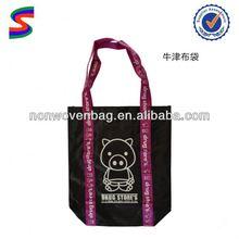 Ball Foldable Shopping Bag Fashion Foldable Non Woven Bag