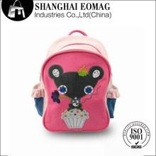 Super quality discount walmart school bag