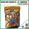New Custom Plastic Pet Food Bags