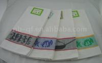 Animal jacquard waffle cotton kitchen tea towel