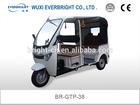 2014 New passenger three wheel motorcycle