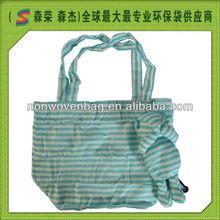 Ball Foldable Shopping Bag