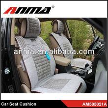 Grey car seat cushion fabric soft seat cushion car