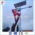 solar system lamp/lamp post solar power