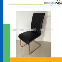Y-173L PROMOTION SWING DINING CHAIR
