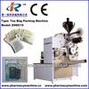 DXDC15 Sachet Tea Bag Filling Machine