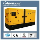 20kva super silent power diesel generator price