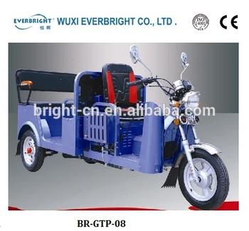 2014 new china three wheel motorcycle