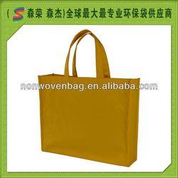 PB2151 Reusable Polyester Bags