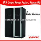 APC Smart-UPS / Modular UPS for industry telecom