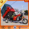 Three wheel watercooling motorcycle trike with lifan motorcycle engine