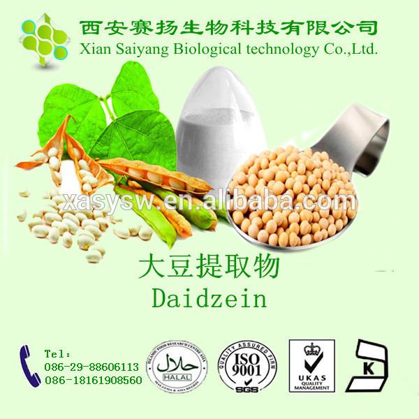 High Quality &Low Price Red Clover Extract Daidzein 98% CAS:486-66-8