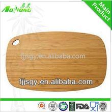 square bamboo cutting board, vegetable cutting board