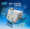 MY-600A2 water dermabrasion /Hydra diamond microdermabrasion machine/used facial spa equipment for sale(Ce certification)