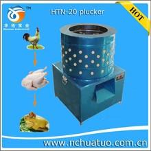 2015 Hot selling rubber plucker finger HTN-20 for 4-5 Chickens per minute