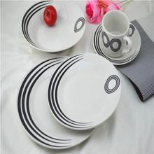 china pearl dinnerware,brilliant dinnerware set,fine porcelain dinnerware