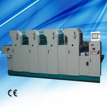 Weifang RUIDA Large format 462II 4 Colour Offset Printing Machine