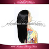 Wholesale alibaba new product made in china 100% cheap brazilian human hair full lace wig