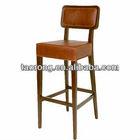 New design upholstery bar stools chair/bar chair for bar furniture /wooden bar chair BS-026