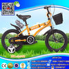 ali express children bicycle,china supplier kids games bikes