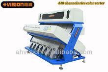 Riso vaglio, macchina digitale a colori di separazione, riso macchina di pulizia