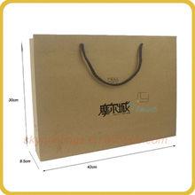 High quality special paper bags flame retardant