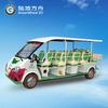 Green cargo truck manufacturer electric car