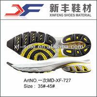 Running Outsole Factory PU Shoe Sole in Quanzhou China