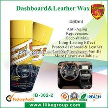 450ml Dashboard Leather Wax(Lemon,vanilla, strawberry, apple,etc.)