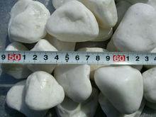 White Rocks for Garden Landscaping(3-120mm)