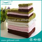 High Quality Professional Cotton Bath Towel