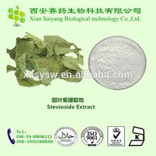 Sweetener Stevioside stevioside stevia 90%