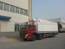 Cheapest 8Tons dong feng Carrier refrigerated van/trailer van for beef ,fish and vegetables