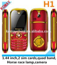KOMAY Low Price Chinese Mobile H1