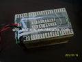 48v 30ah 16s3p lifepo4 paquete de batería con el pcm para ev