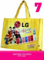 Promo Reusable Bag
