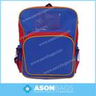 Wholesales Elementary Kids School Bags