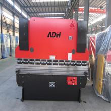 Series WC67Y hydraulic plate bender 80T/2500